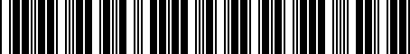 Barcode for PTR0318130