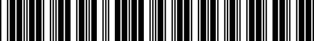 Barcode for PTR0318170