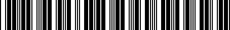 Barcode for PTR0335090